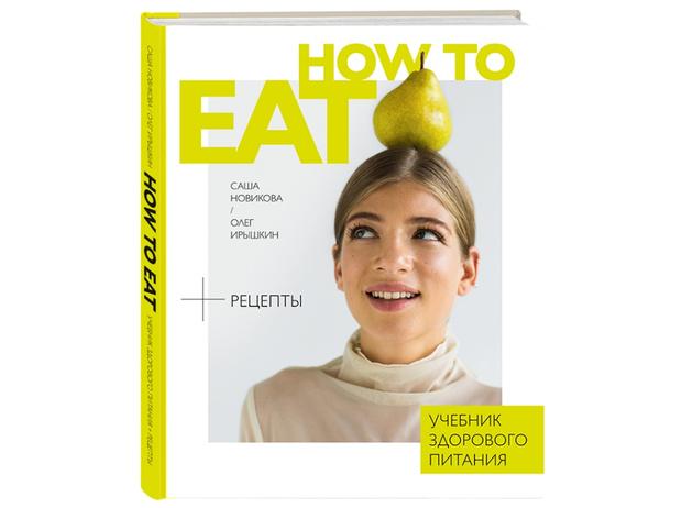Фото №2 - На здоровье: 6 простых и вкусных блюд для тех, кто следит за питанием