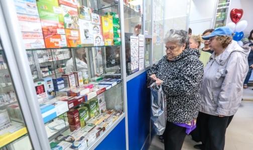 Фото №1 - Инвалидов хотят лишить двойной льготы на лекарства