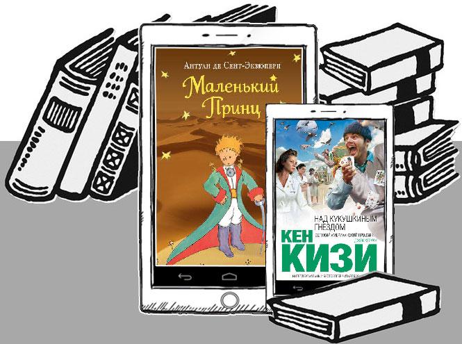 Фото №2 - Что читают девушки разных профессий