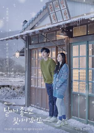 Фото №3 - Обворожительная Пак Мин Ён: 10 дорам с самой красивой актрисой Южной Кореи