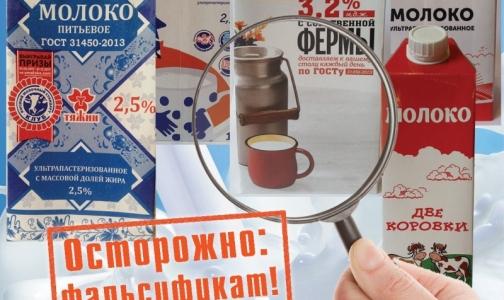 Фото №1 - В Петербурге торгуют молоком длительного хранения с пальмовым маслом