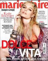 август 2011. Dolce Vita.