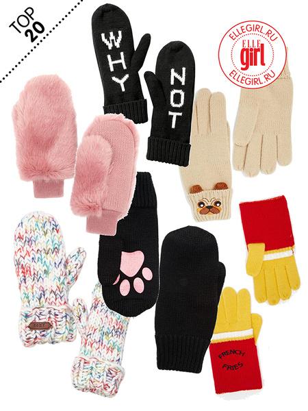 Фото №1 - Топ-20: Красивые перчатки и варежки