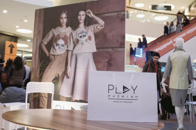 Фото №1 - Второй уик-энд фестиваля Play fashion пройдет в необычном формате