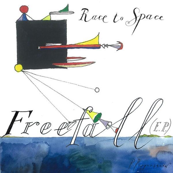 Фото №4 - Race to Space выпускают новый мини-альбом Freefall