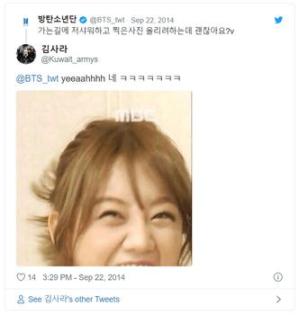 Фото №1 - Флешбэк: как Ви из BTS пообещал фанаткам фото из душа и не обманул