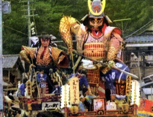 Фото №1 - Пасынки самураев