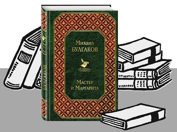 Фото №5 - 11 книг, которые не поздно прочитать, даже если вы выросли