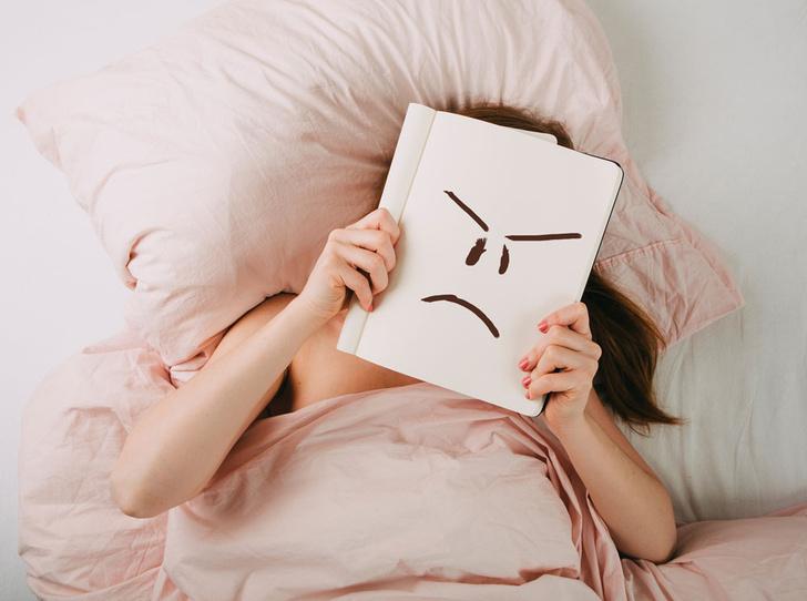 Фото №1 - Советы психолога: как правильно выразить свой гнев