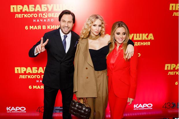 Фото №1 - Батрутдинов под ручку с Харламовым и Лобода на премьере фильма «Прабабушка легкого поведения»