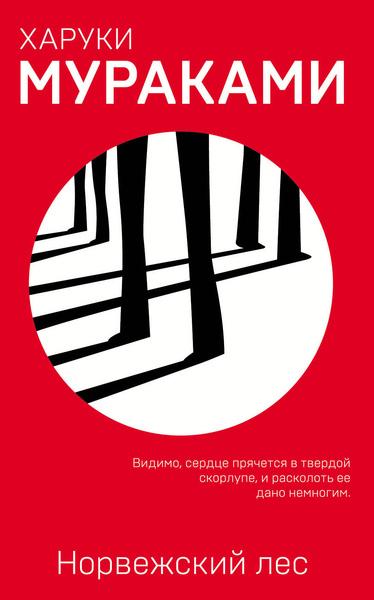 Фото №7 - Что почитать: 8 книг, которые советует Йери из Red Velvet