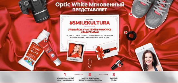 Фото №2 - Конкурс #SmileKultura: получи сертификат на шопинг или модный фотосет