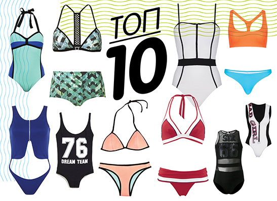 Фото №1 - Топ-10 спортивных купальников