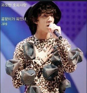 Фото №6 - WTF: 8 самых странных луков в k-pop