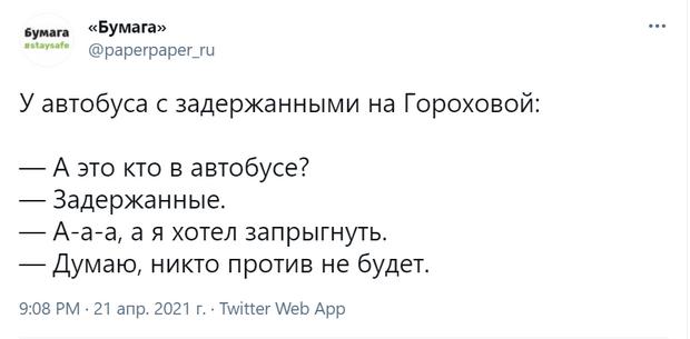 Фото №1 - Лучшие шутки неунывающих участников митинга в поддержку Навального