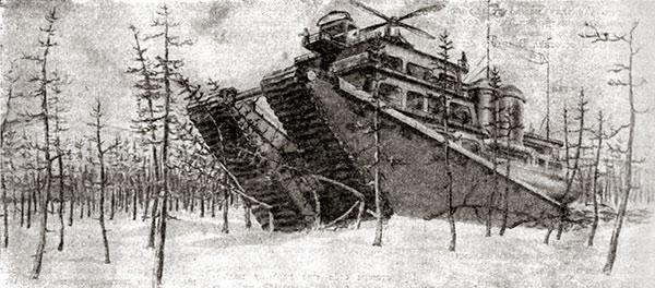 Фото №5 - Фантазии 1937 года
