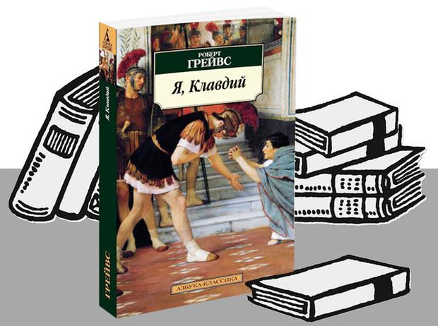 Фото №4 - 5 книг для немедленного чтения