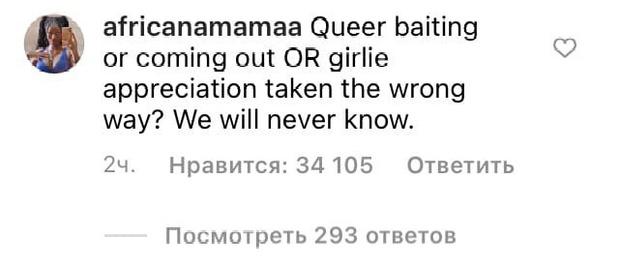 Фото №7 - Билли Айлиш написала в Инстаграме, что любит девушек. Теперь интернет сходит с ума