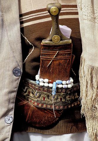 Фото №2 - Национальное достояние: ладан для народа