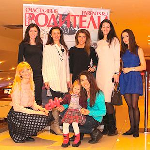 Фото №4 - «Счастливые родители» пригласили друзей и партнеров в  «Зверополис»