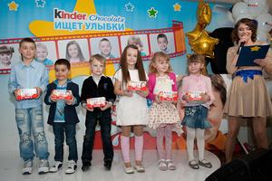 Фото №1 - Kinder Chocolate подарил детям путешествие в Страну улыбок