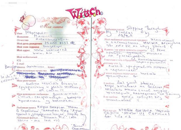 Фото №12 - Время ностальгии: редакция ELLE Girl заполняет школьные анкеты для друзей