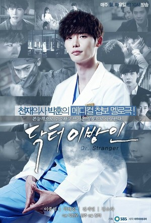 Фото №4 - 7 самых романтичных корейских дорам про врачей