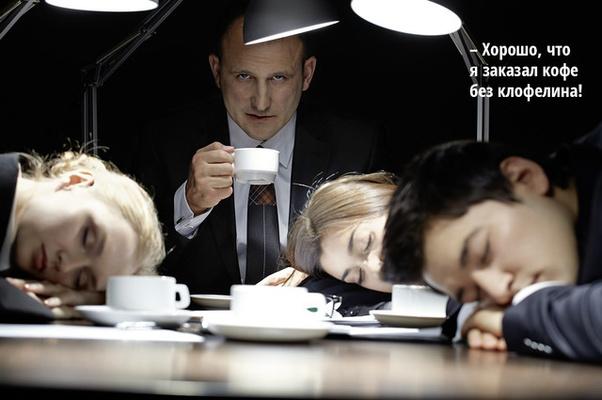 Фото №4 - Тест: Какой босс из тебя получится