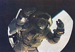 Фото №4 - В иллюминаторе — планета тайн