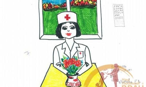 Фото №1 - Петербуржцы отдали более 14 тысяч голосов за любимых детских врачей