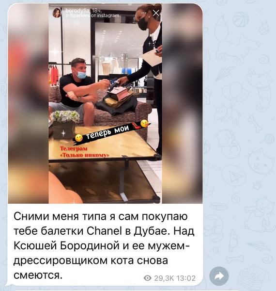 После оскорбительной выходки Ксении Бородиной под раздачу попал и ее муж Курбан Омаров: фото, инстаграм, скандал, бородина против бузовой