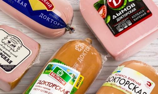 Фото №1 - «Росконтроль» нашел нарушения ГОСТа у двух производителей колбасы «Докторская»