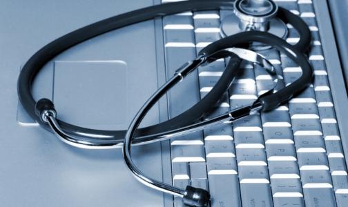Фото №1 - Сайты самозаписи к врачу нарушают закон о защите персональных данных