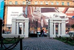 Фото №12 - Шагая по Тверской