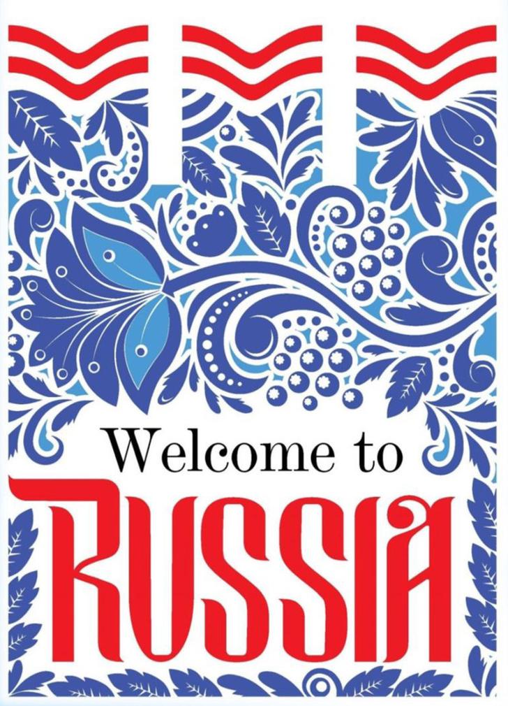 Фото №7 - Опубликована десятка лучших туристических логотипов России